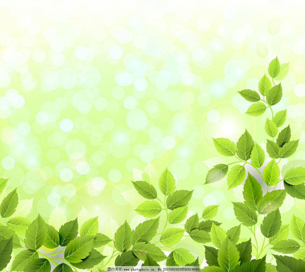 日系手绘边框 绿叶