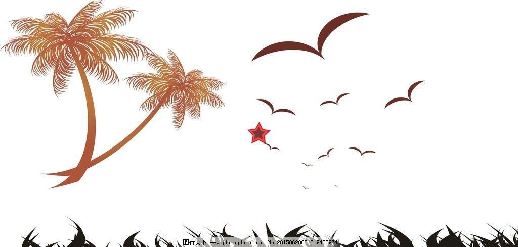 绿色 绿色椰子树 手绘椰子树 素材 剪影 绚丽 唯美 时尚 海鸥 矢量