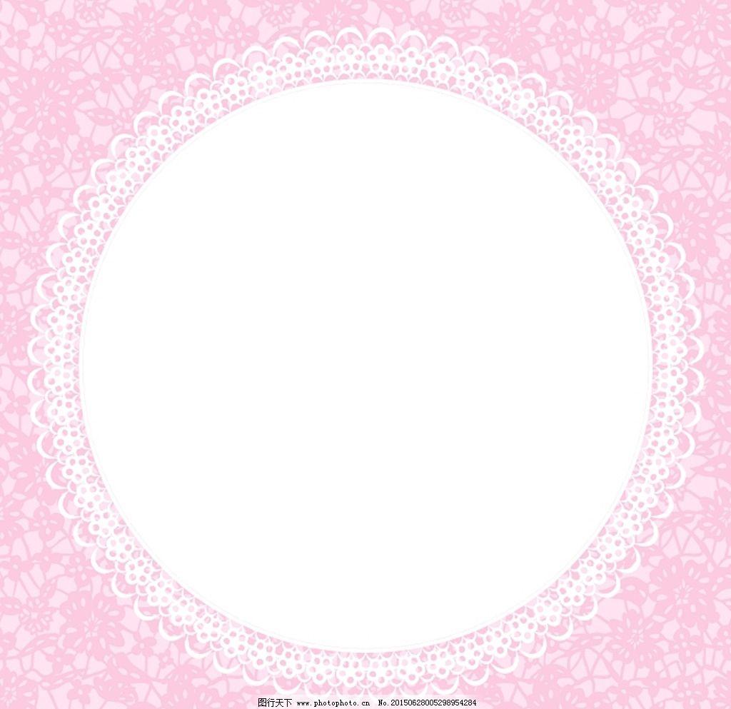 欧式边框 装饰 花纹
