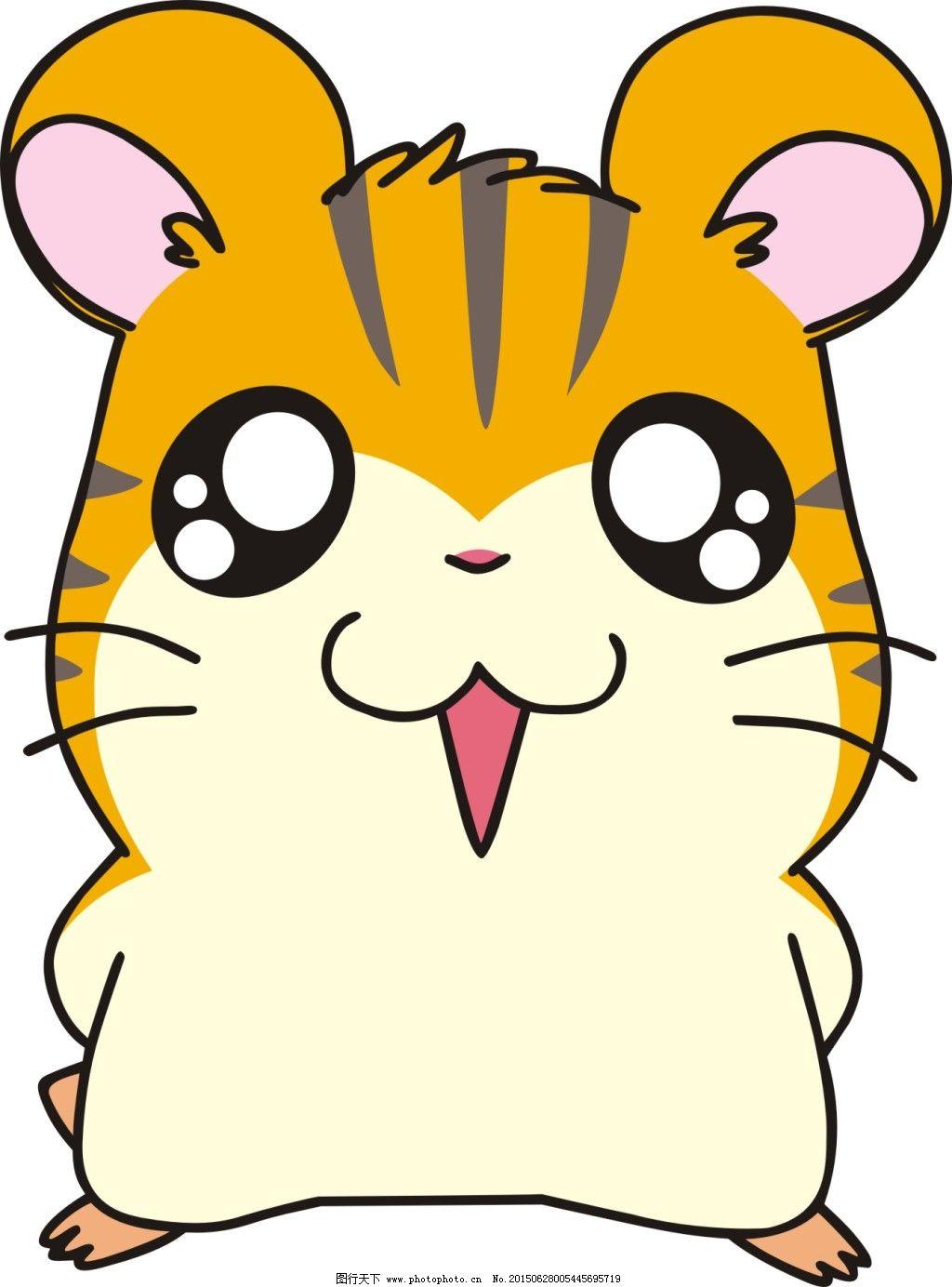 卡通仓鼠免费下载 动画