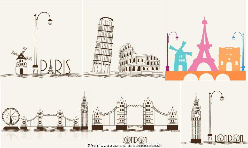 世界著名建筑 世界著名建筑免费下载 手绘 矢量图 建筑家居