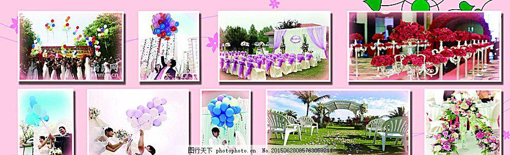婚礼场景 婚礼现场 婚礼画面 婚庆图片 婚庆素材 婚庆场地 婚礼场地