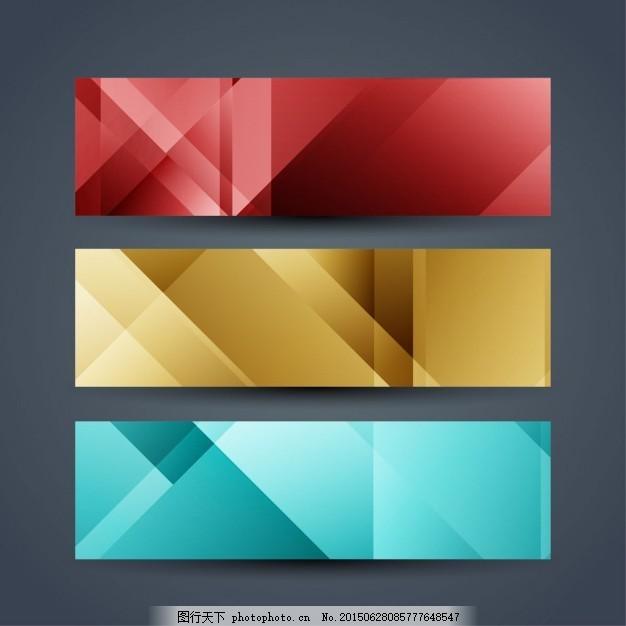 丰富多彩的优雅的横幅 旗帜 抽象 几何 技术 模板 网络 多边形
