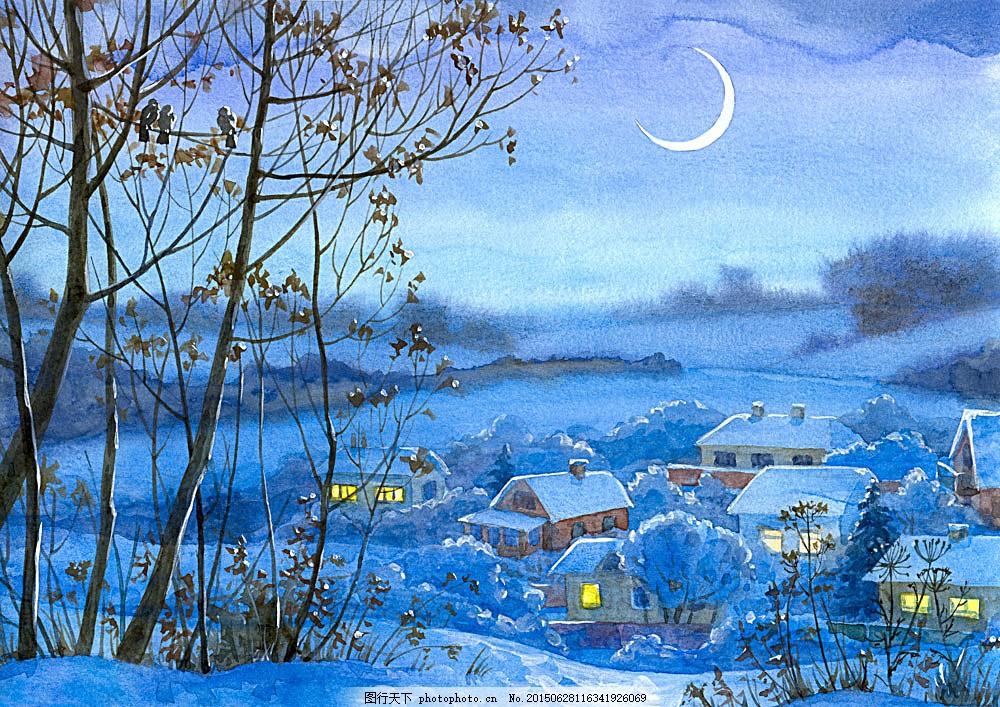 冬天雪地风景插画 雪地风景 雪景 水彩画 风景插画 风景插图 卡通风景