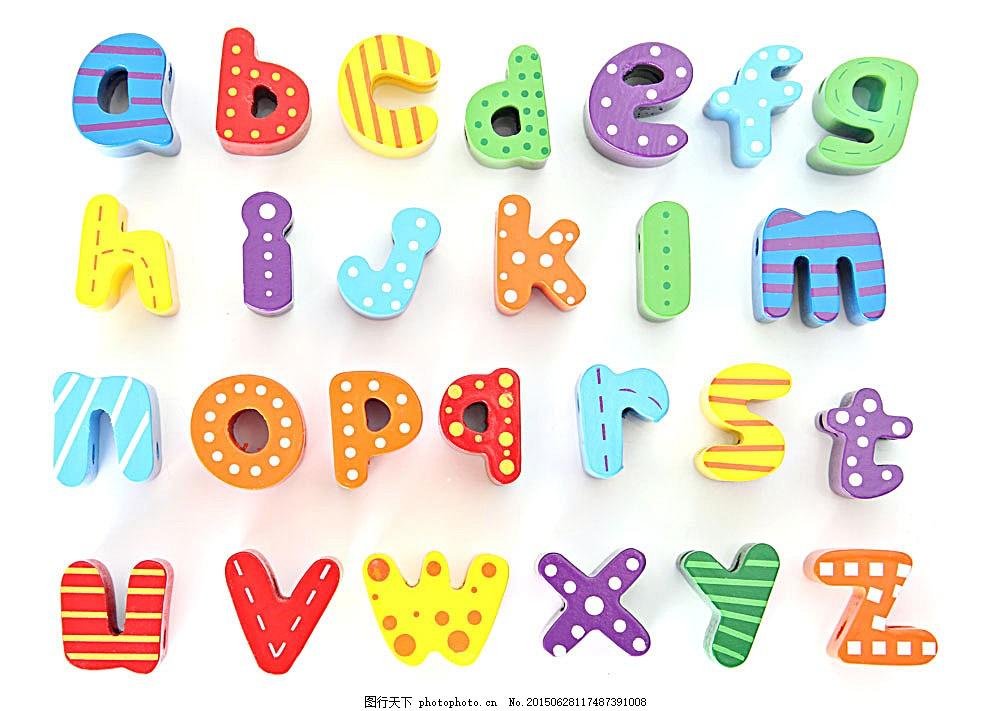 卡通立体字母 字母字体 字体设计 英文字母 英文艺术字 书画文字