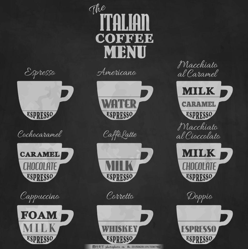 意大利咖啡图标矢量 咖啡店 咖啡厅 分量 黑白 牛奶 咖啡杯 杯子