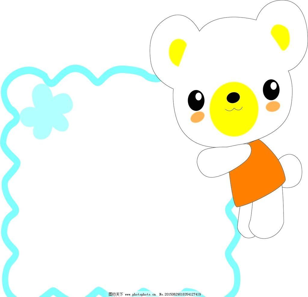 卡通 动物 背景 可爱 边框 花纹 设计 动漫动画 动漫人物 ai