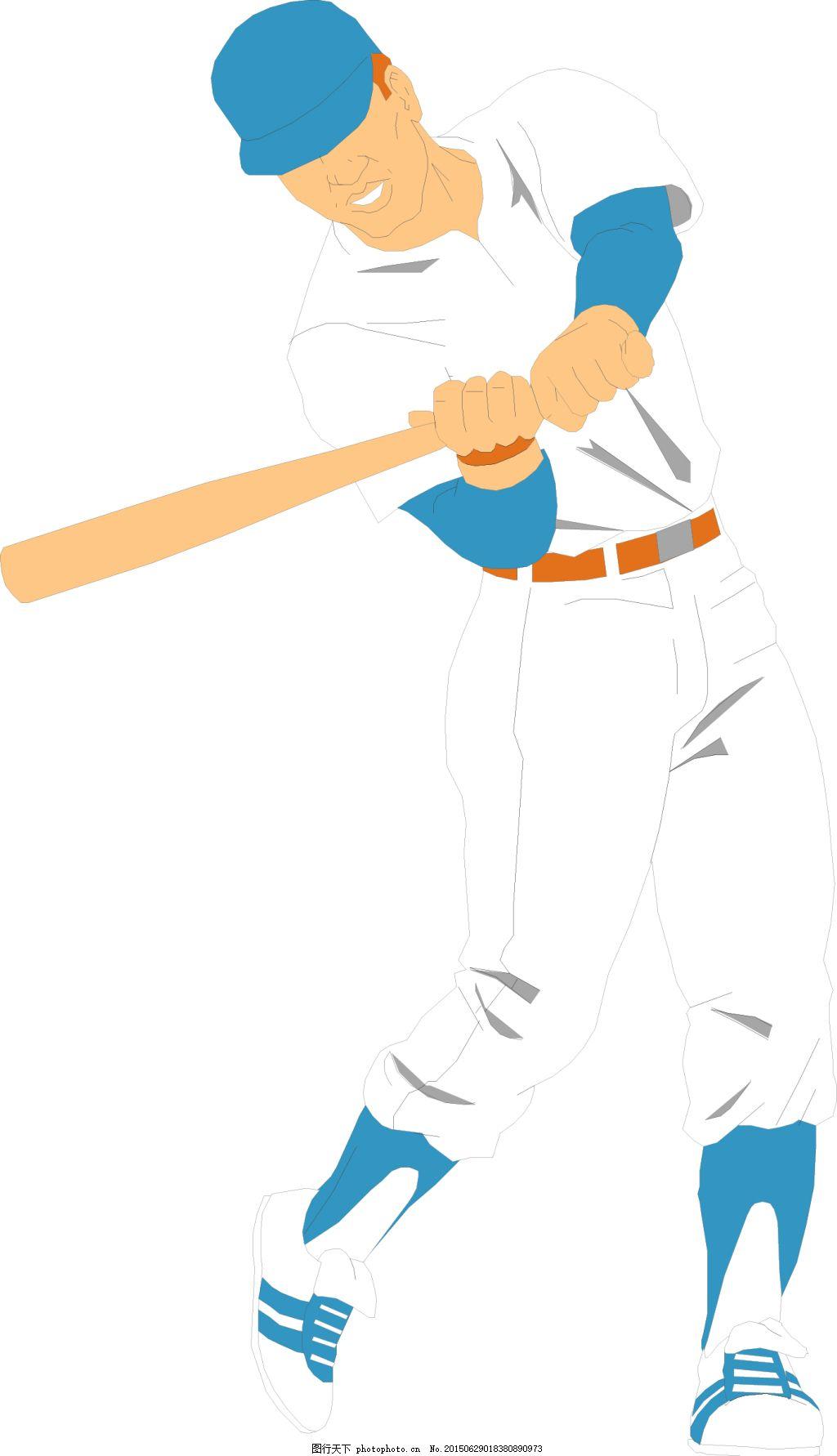 运动打棒球矢量卡通人物