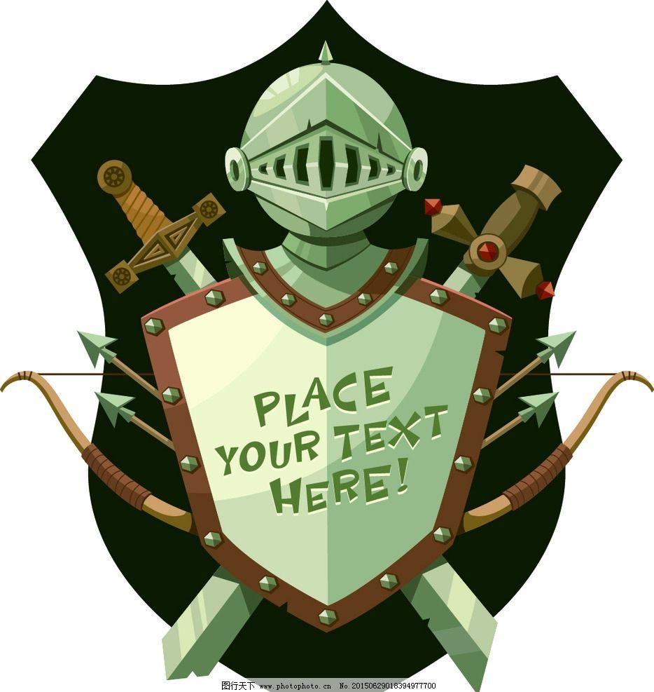 章仔 贴标 剑士 时尚 创意 设计 标志图标 其他图标 ai