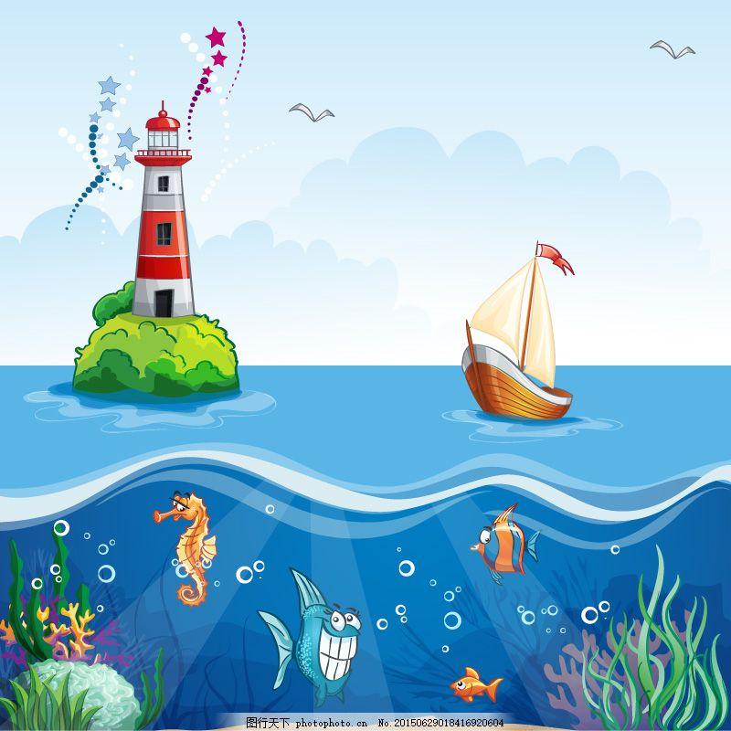 大海手绘漫画图片