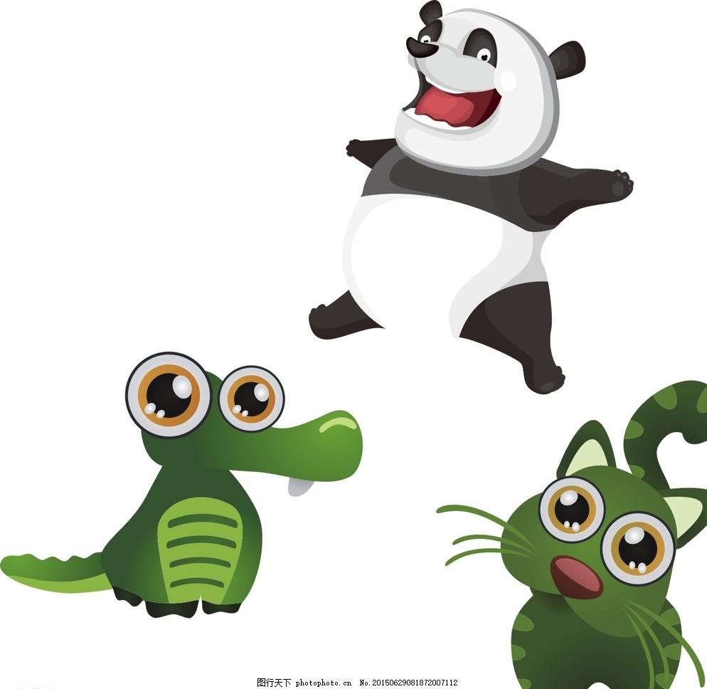 扬子鳄 小猫 熊猫 卡通素材 可爱 手绘素材 幼儿园素材 矢量