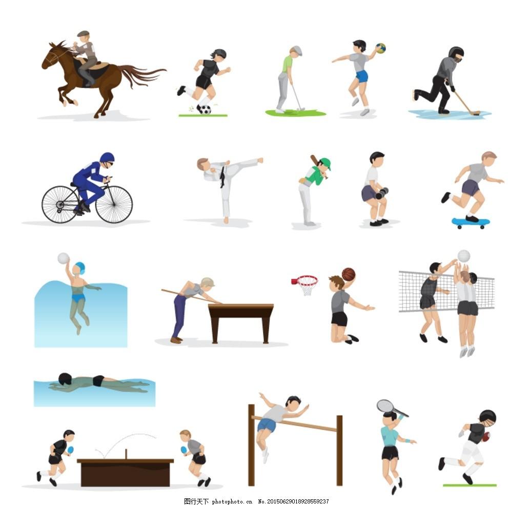 卡通运动小人矢量素材 卡通 运动 小人 人物 骑马 足球 踢球 高尔夫球