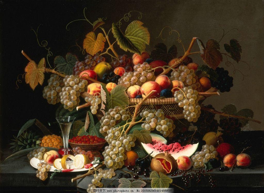 油画水果静物图片