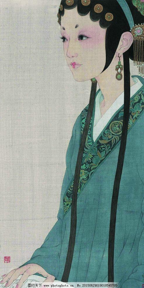 美术 中国画 工笔画 人物画 戏曲人物 仕女 丽人 国画集127 设计 文化