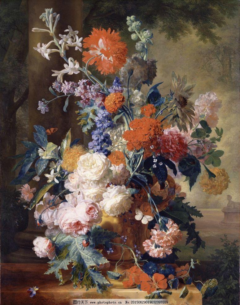 花卉 鲜花 花瓶 装饰画 无框画 欧式油画 唯美 油画艺术 古典油画