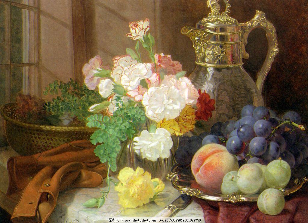 油画花卉水果静物图片