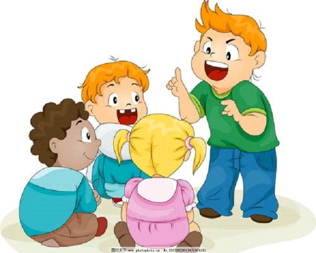卡通人物 卡通 玩耍 儿童 设计 矢量素材 孩子 人物设定 游戏 快乐 素