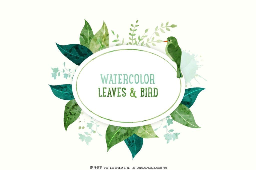 横幅 鸟 卡 植物 叶子 绿色 水彩 花边 边框 设计 底纹边框 花边花纹