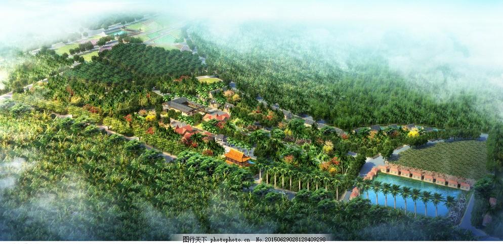 海南田野农庄鸟瞰图图片