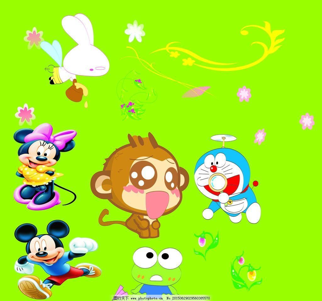 卡通图片 幼儿园卡