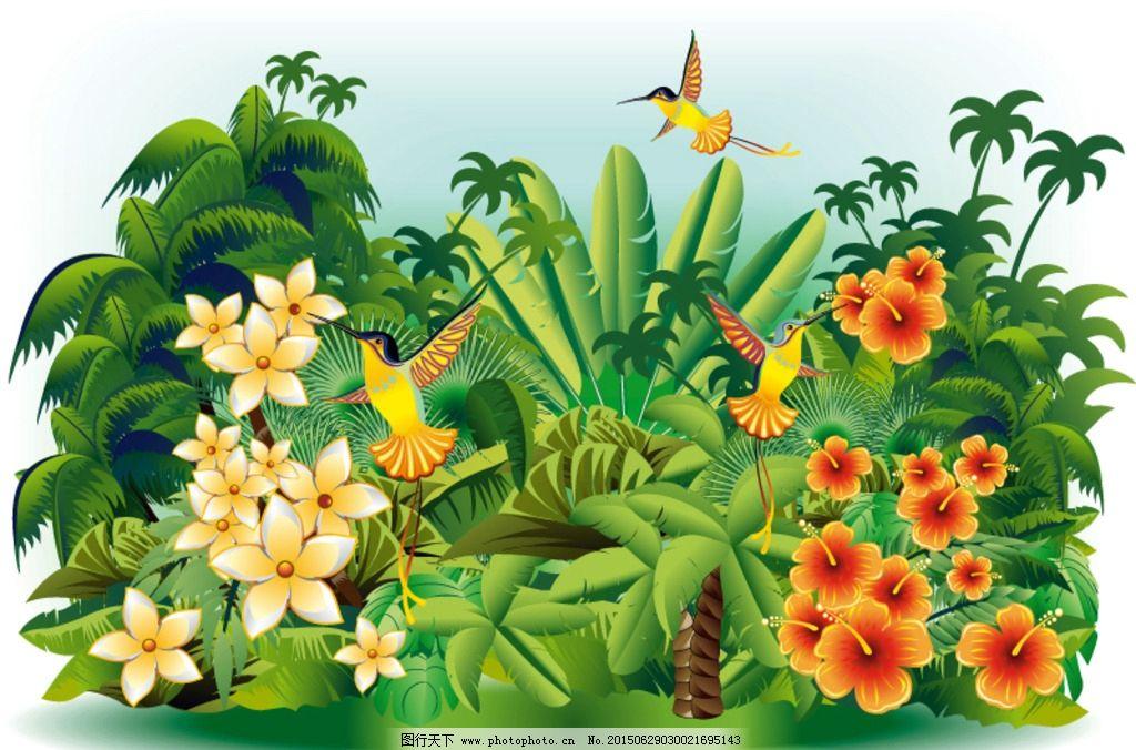 精美热带风景插画矢量素材 矢量鸟 矢量椰子树 热带雨林