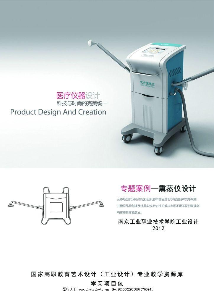 版面设计 海报 产品设计 工业设计 画册设计 画册封面          优秀