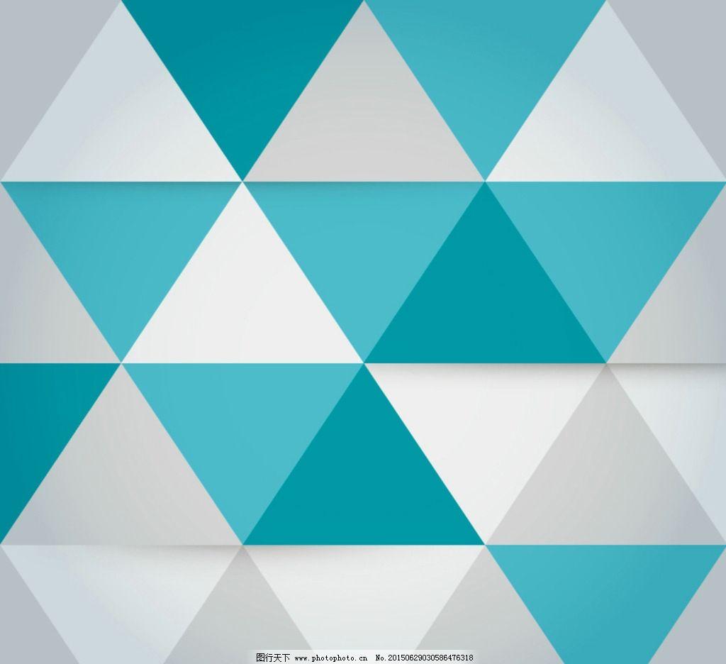 时尚三角形拼接背景素材图片