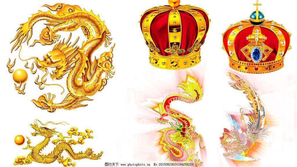 皇冠 欧式皇冠 欧式 花纹 花边 黄金 金灿灿 皇家 皇族 贵胄 尊贵