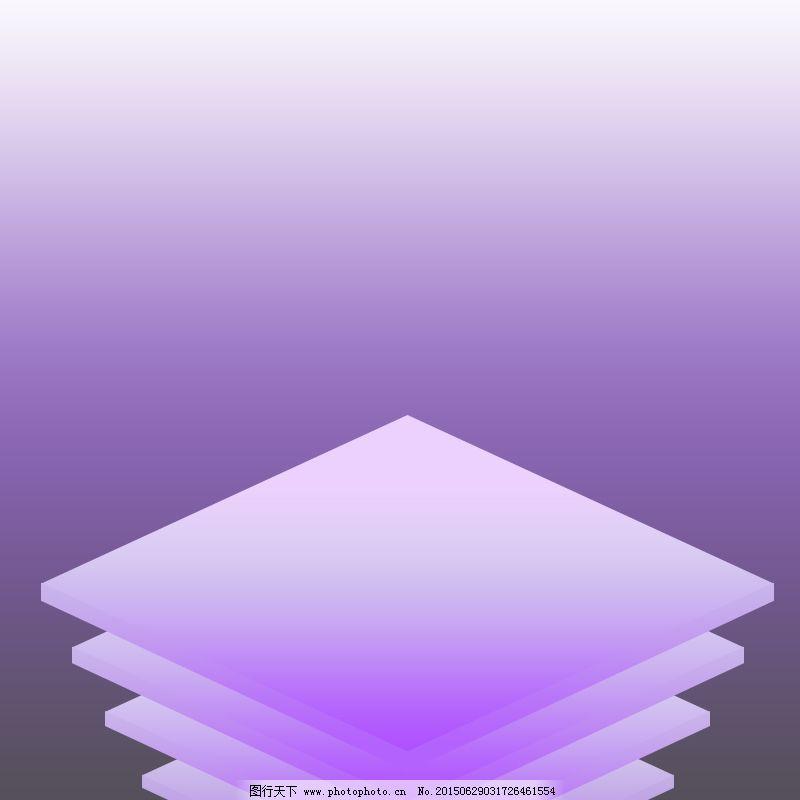 直通车背景 直通车 淘宝广告 淘宝 淘宝海报 紫色      淘宝素材 淘宝图片