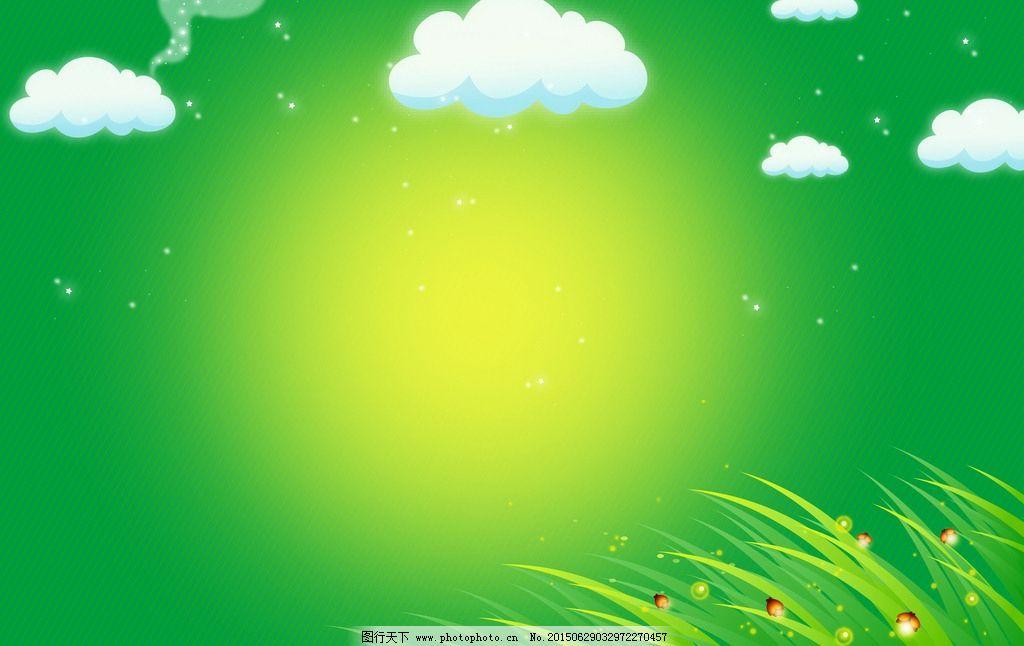 绿色背景 卡通背景 光芒