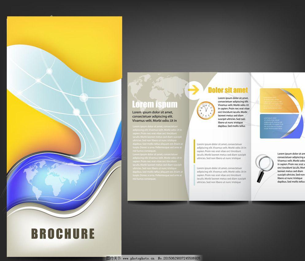 卡片 创意设计 传单背景 传单 企业vi 画册 商务 画册设计 宣传册设计图片
