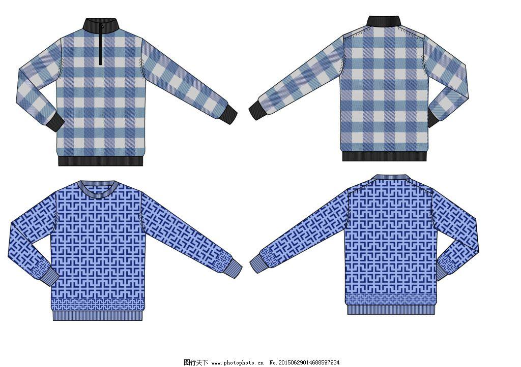 原创毛衣款式图 原创毛衣款式图免费下载 服装 图案 原创设计 其他