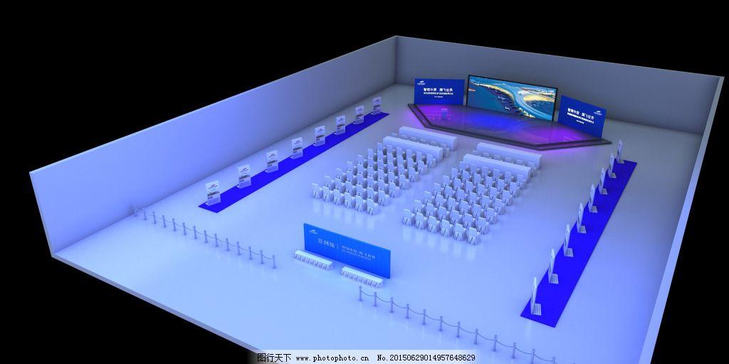 舞台模型免费下载 场景 灯光 舞台 展会 舞台 场景 展会 灯光 原创