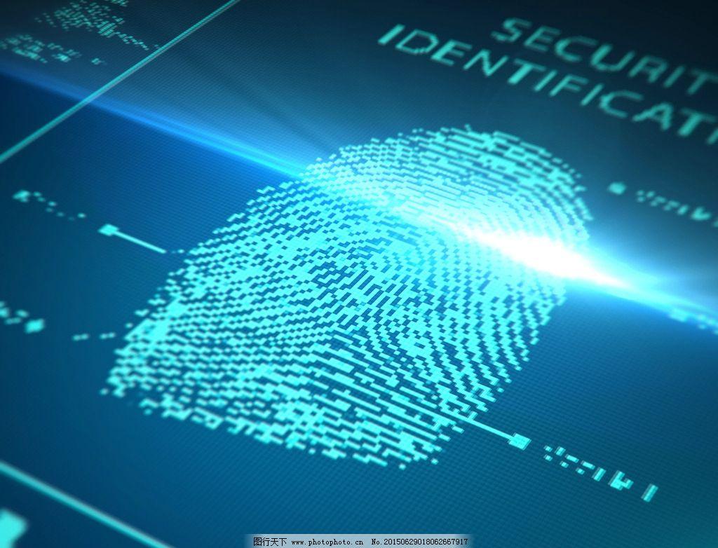 指纹识别器图片