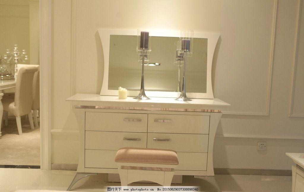 现代家具 化妆台 白色化妆台 梳妆台 白色梳妆台 妆凳 欧式家具