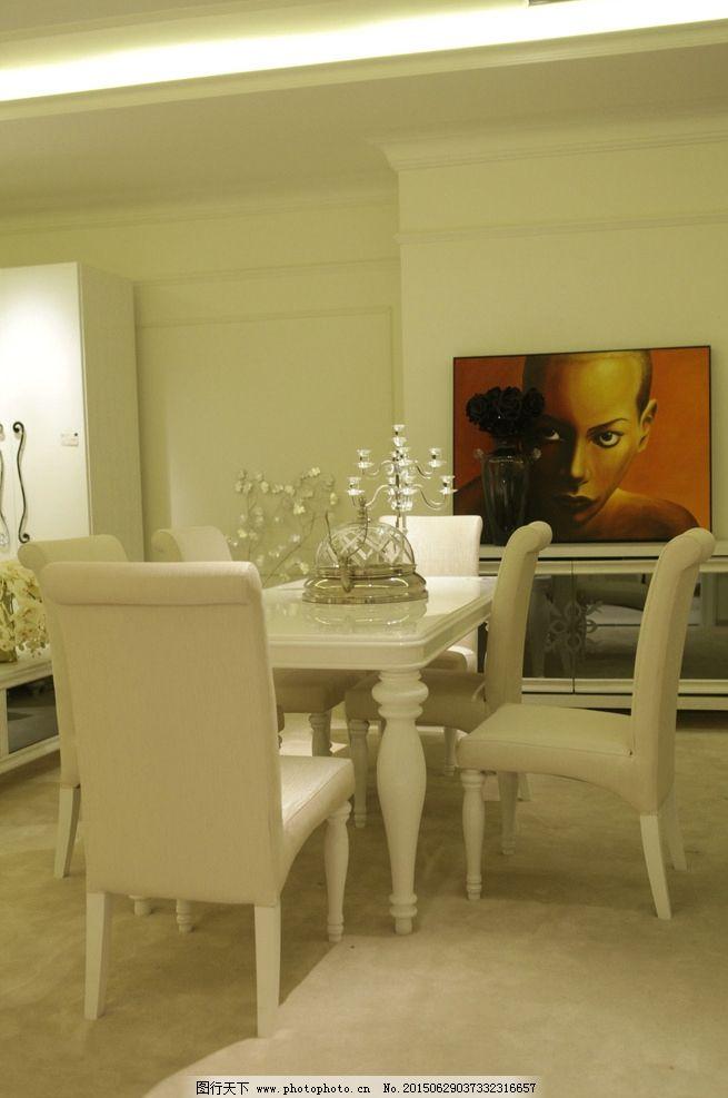现代家具 白色餐椅 白色餐厅 欧式餐厅 餐桌 欧式餐椅 别墅 饭厅