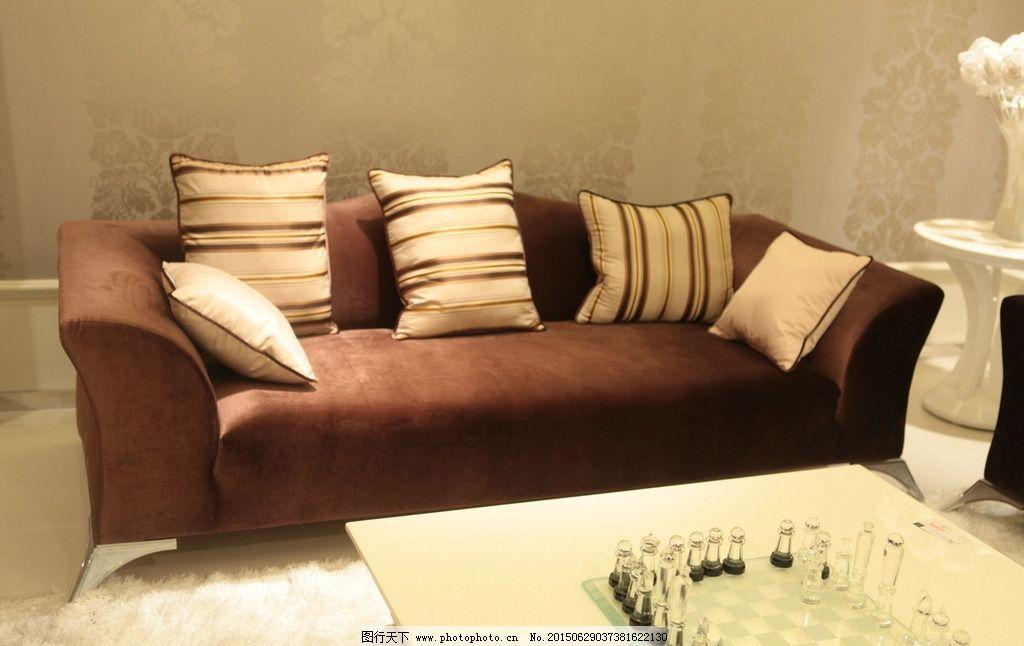 咖啡双人沙发