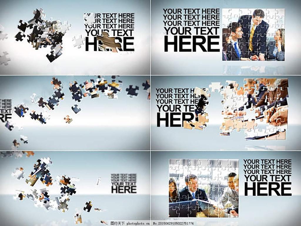 碎片拼图样式的图文内容展示ae模板图片