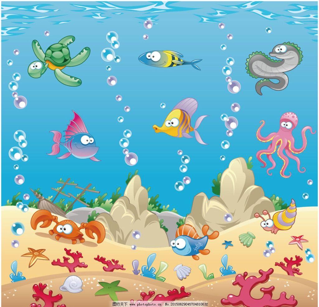 高清海洋动物 高清源文件 动物 矢量图 海洋动物 卡通 乌龟 螃蟹 章鱼 海洋生物 生物世界 水底世界 海洋 动物矢量 鱼儿 蓝色 设计 广告设计 矢量广告设计 海底世界 海底动物 海洋世界 海洋矢量 海底 卡通动物 矢量设计 海底生物世界 海洋生物矢量 素材 海洋素材 海鱼素材 鱼 章鱼哥 八爪鱼 其它 设计 生物世界 海洋生物 AI