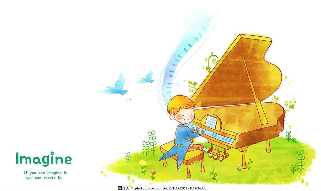 psd分层 手绘 水彩 彩铅效果 儿童 男孩 钢琴 弹钢琴 草地 藤蔓 飞鸟