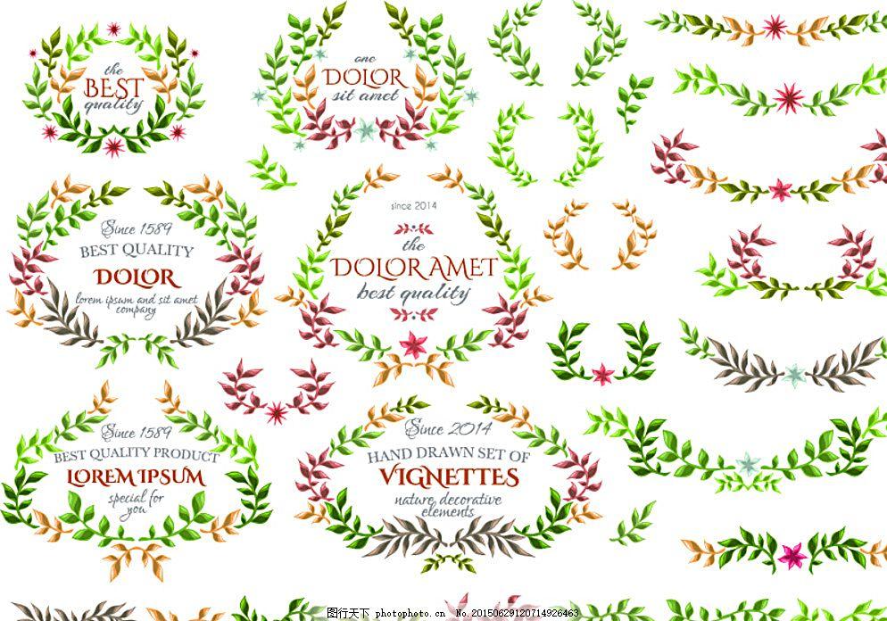 手绘水彩花环 叶子 树枝 花边 花纹 森系 小清新 植物 绿叶