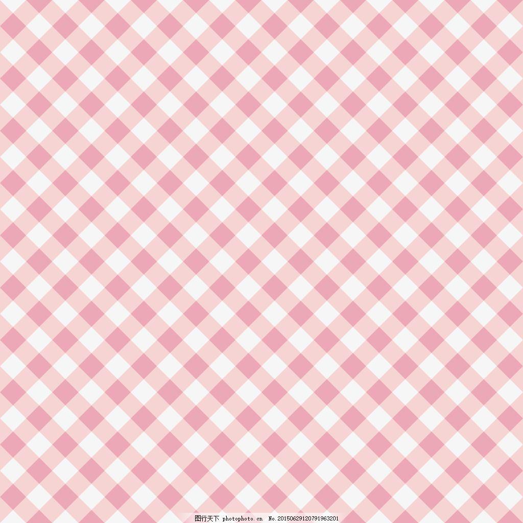 粉红格子无缝拼接 小清新 手绘 白色