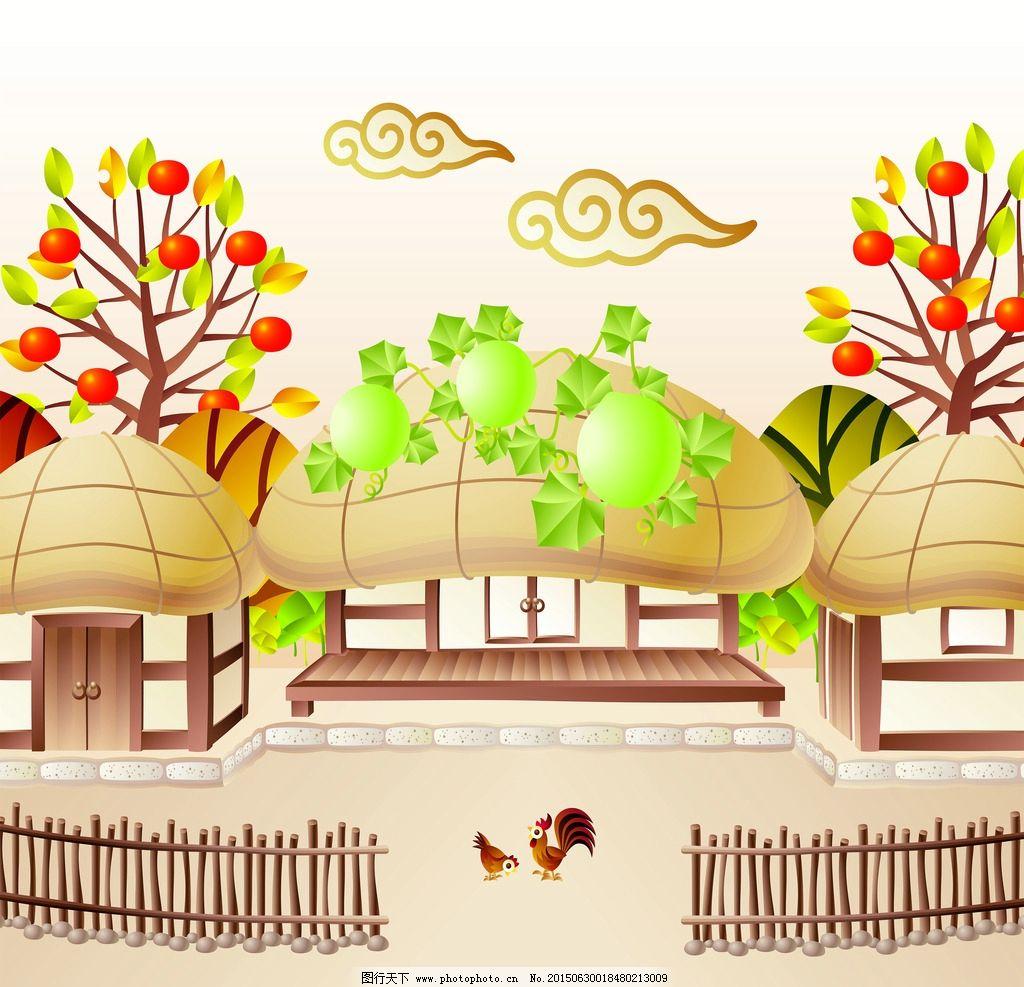 农家小院图片_风景漫画