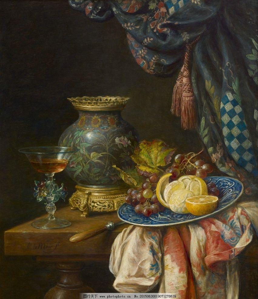 油画水果静物 罐子 葡萄 酒杯 橘子 装饰画 无框画 欧式油画