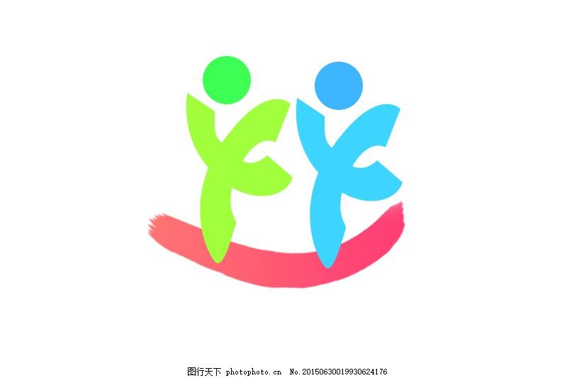 田径运动会会徽设计图片
