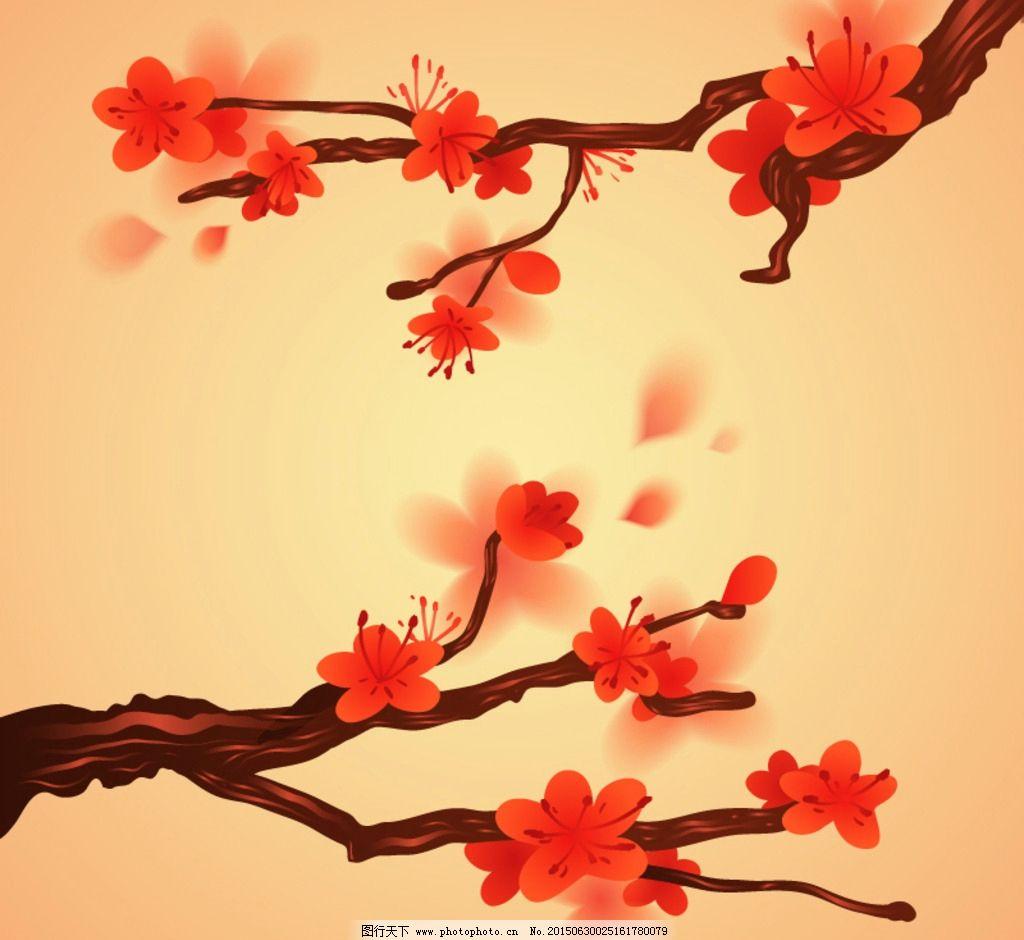 水彩梅花素材 花枝 红梅花 梅花花瓣 水彩晕染梅花 中国风水墨画 四