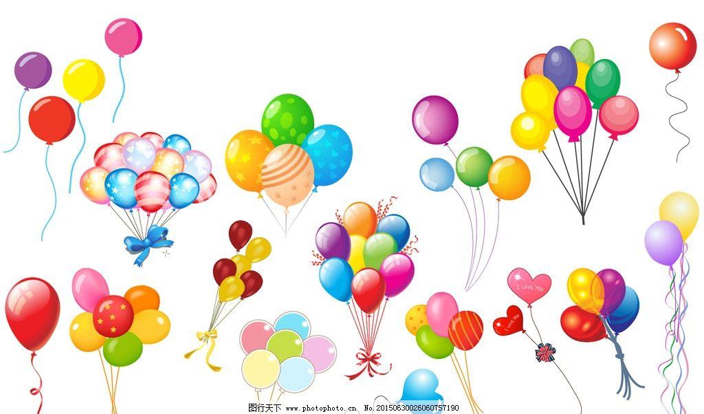 气球纸塑作品步骤