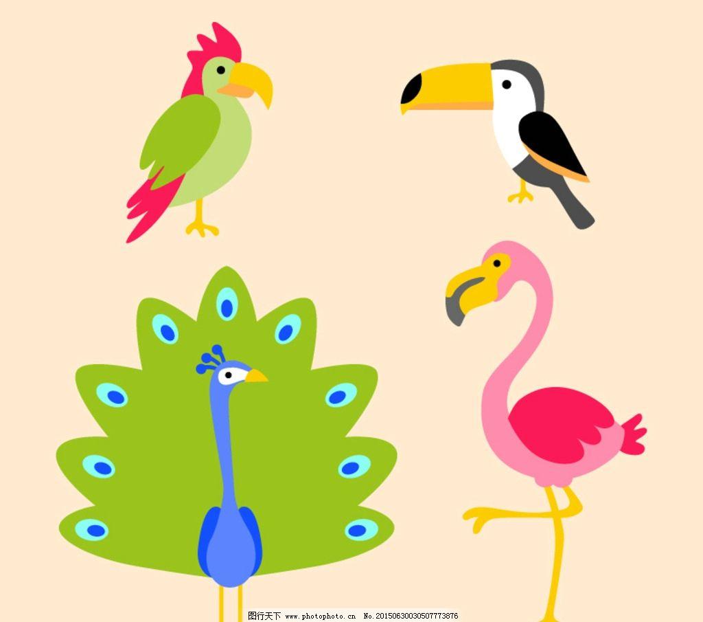 啄木鸟 大嘴鸟 孔雀 火烈鸟 飞禽动物 彩色卡通鸟 设计 广告设计 卡通