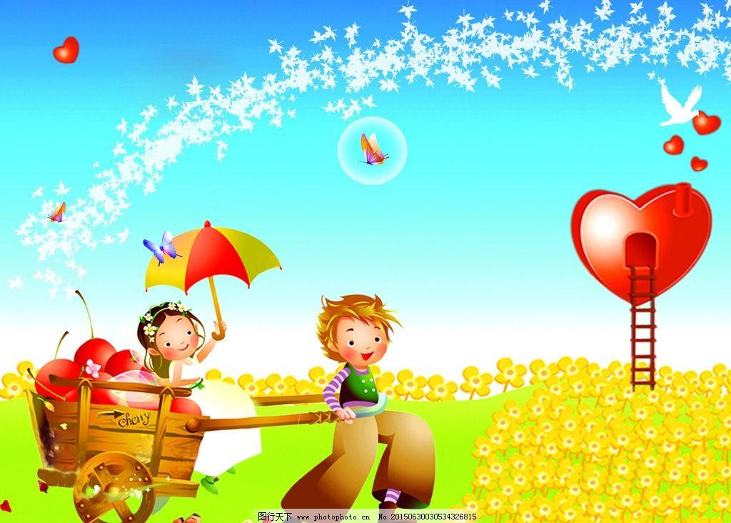 卡通人物 卡通小朋友 小朋友 蓝色背景 草地 爱心 花朵 树木 小学背景图片