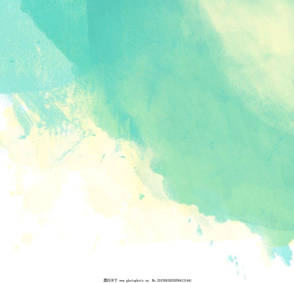水彩渲染背景素材